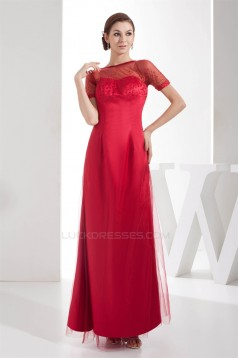 Ankle-Length Scoop A-Line Fine Netting Long Red Bridesmaid Dresses with Short Sleeves 02010216