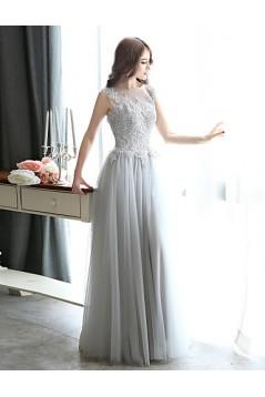 Formal Evening Black Tie Gala Dress Sheath Column Bateau Floor-length Tulle with Appliques Beading Dresses ED010068