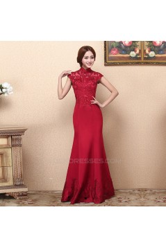 Trumpet/Mermaid High-Neck Beaded Applique Long Red Prom Evening Formal Dresses ED011346